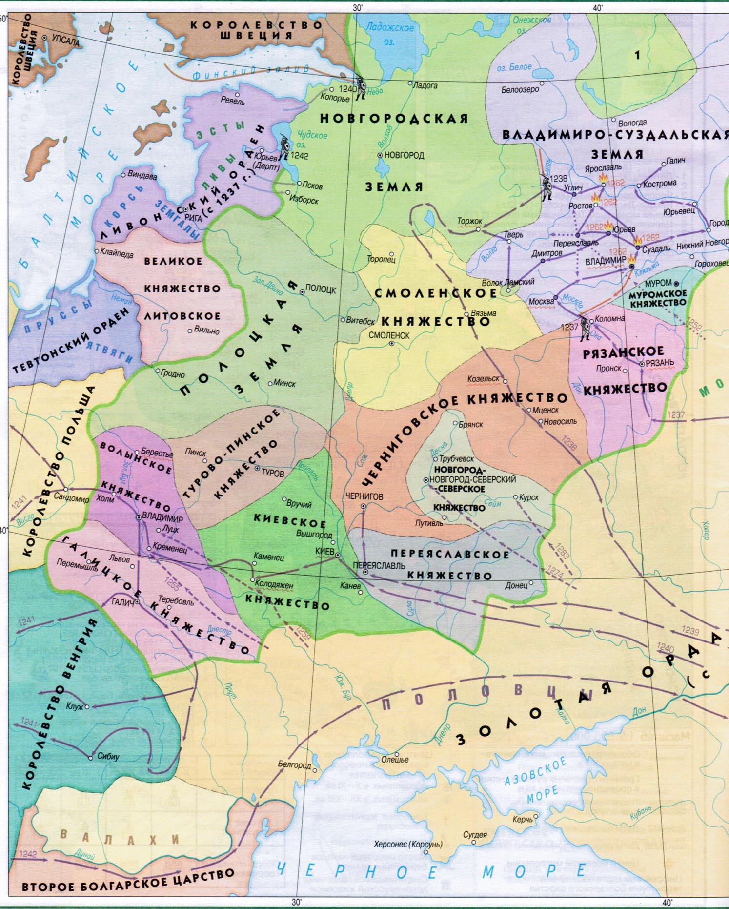 влияние татаро-монгольского нашествия на исторические судьбы нар:
